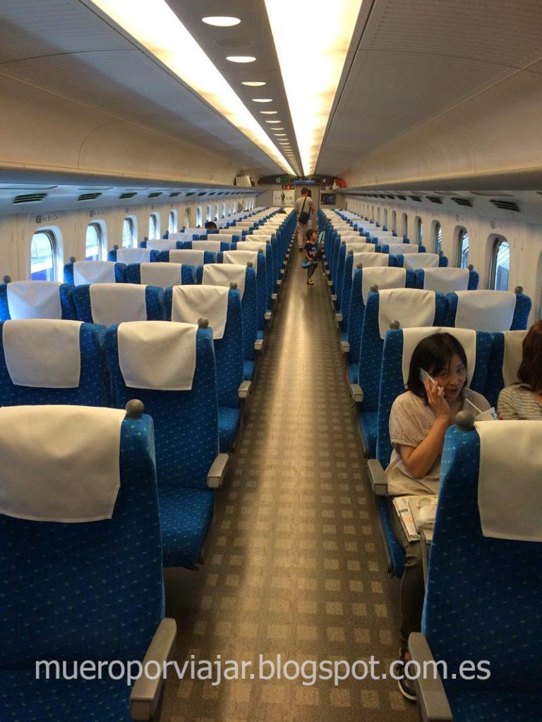 Interior de tren Hikari