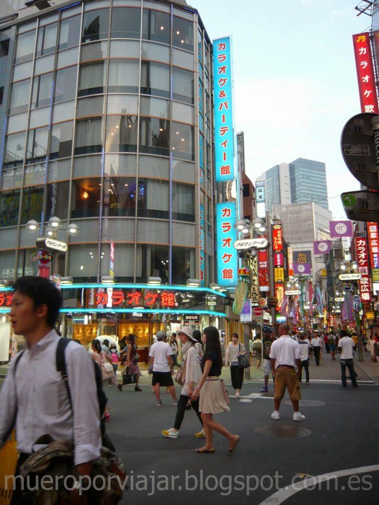 Karaoke Kan, famoso porque aparece en la película Lost In Translation