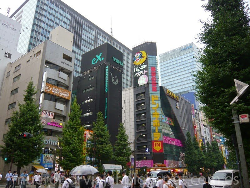 Pequeña muestra de los edificios de tiendas de la calle de Shibuya