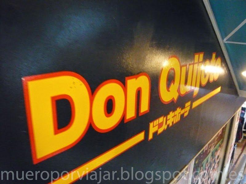Entrada a Don Quijote, Tokyo