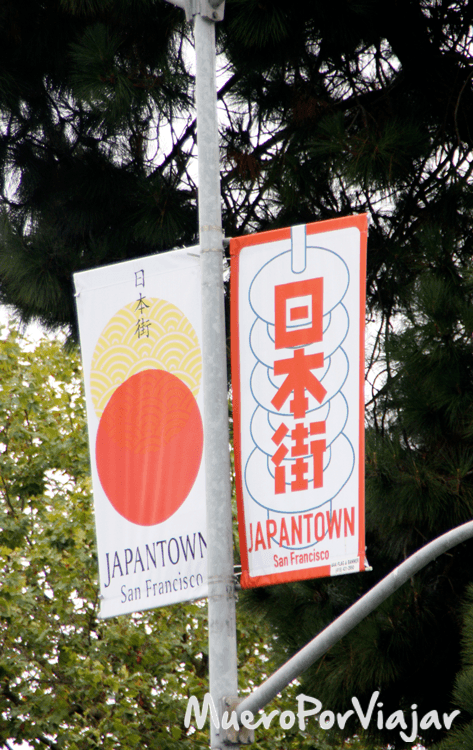 Barrio de Japantown en San Francisco