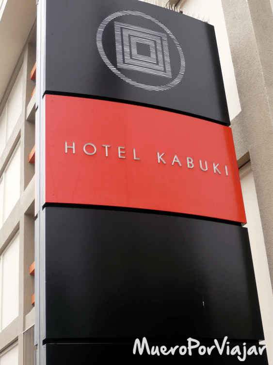 Cartel del Hotel Kabuki en San Francisco
