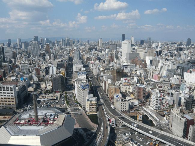 Las metropolis de Japón