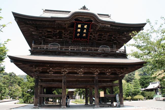 Tori de entrada a Kencho-ji