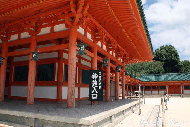 Santuario Heian, Kioto