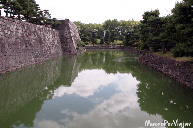Fosa del Castillo Nijo, Kioto (Japón)