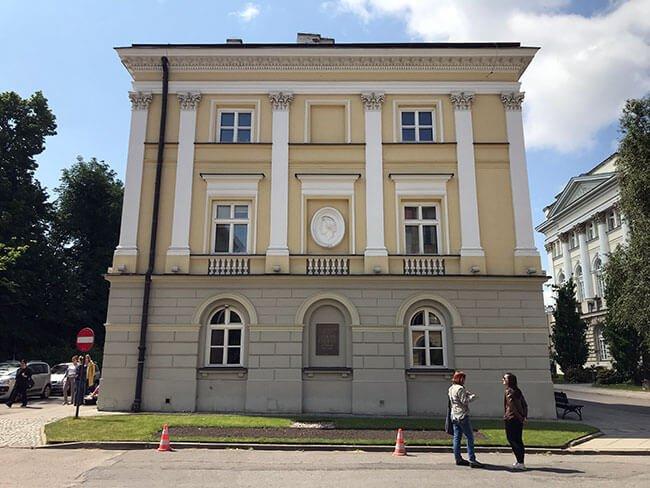 La universidad de Varsovia